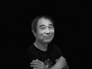 Minoru Ohira